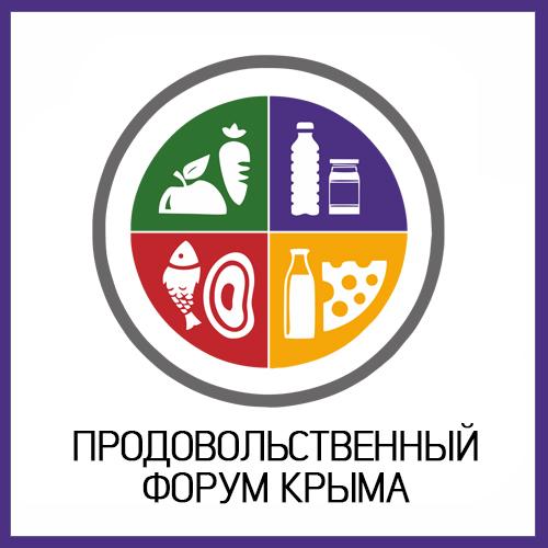 prodovolstvennyj-forum-kryma