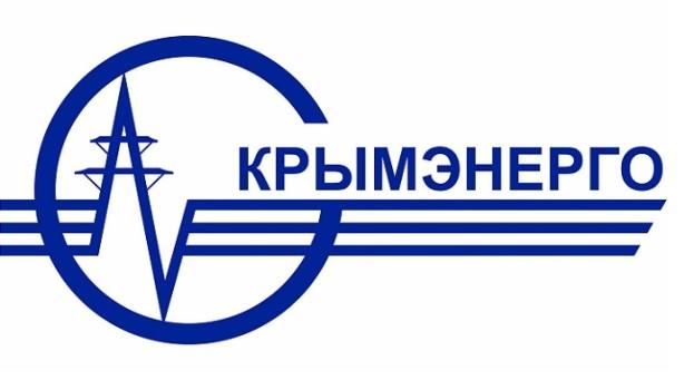 КрымЭнерго