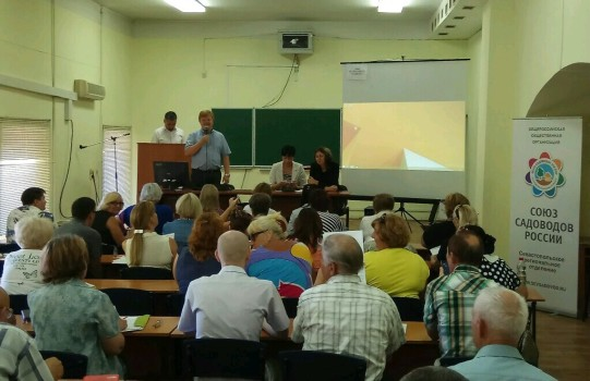 Форум МГУ семинар 2