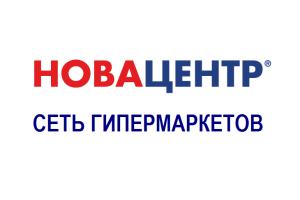 «НОВАЦЕНТР» Строительный супермаркет