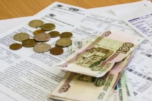 Деньги взносы СНТ