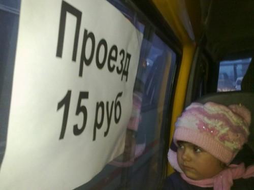 Цена билета