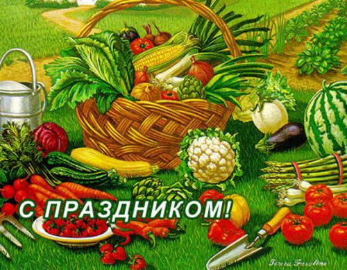 den-rabotnikov-selskogo