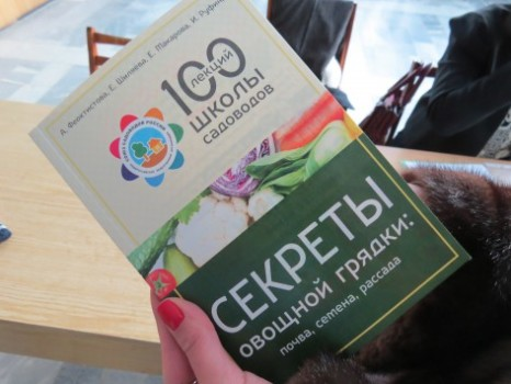Книга 100 лекций ССР