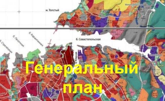 Генплан Севастополь