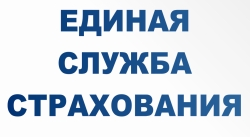 Лого ЕСС