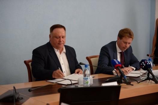 Соглашение Правительство и ССР