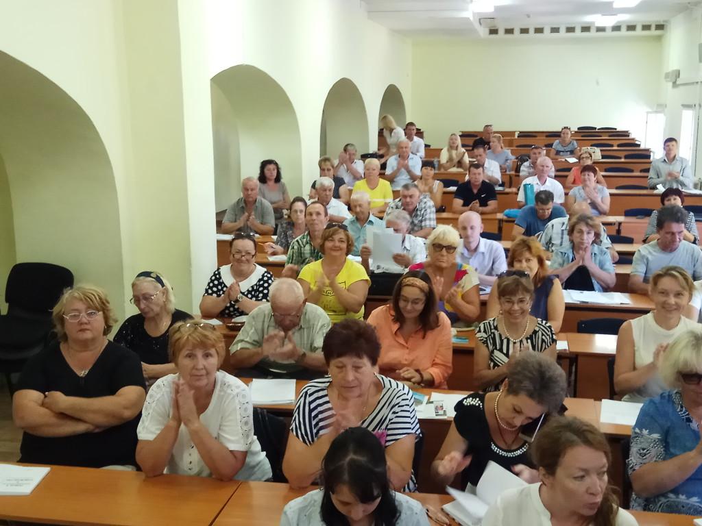 Форум МГУ семинар