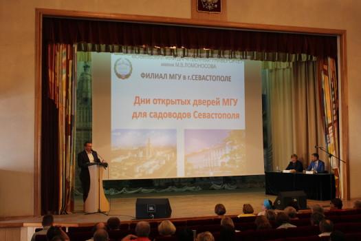 Форум МГУ