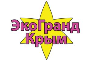 ЭкоГранд Крым