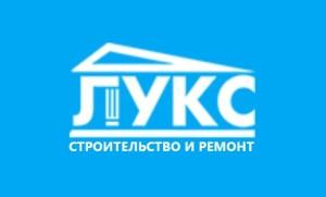 """Строительная компания """"ЛУКС"""""""