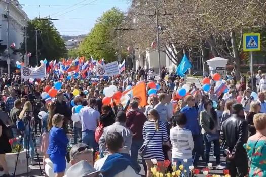 Первомайская демонстрация 2017