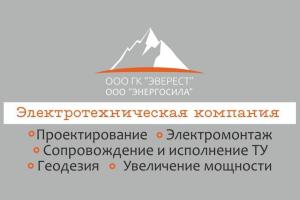 Эверест Визитка