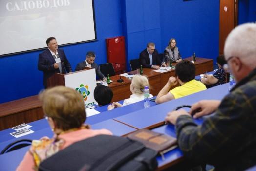 Университет садоводов выпускной