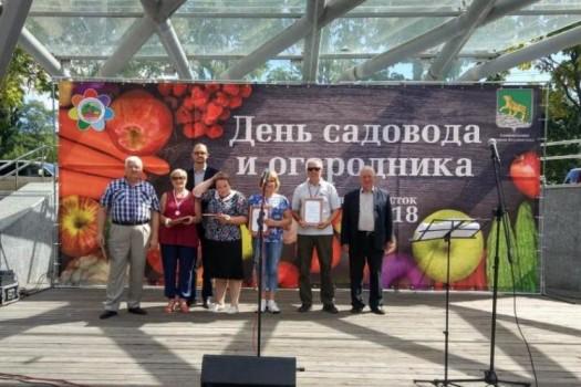 День садовода Владивосток